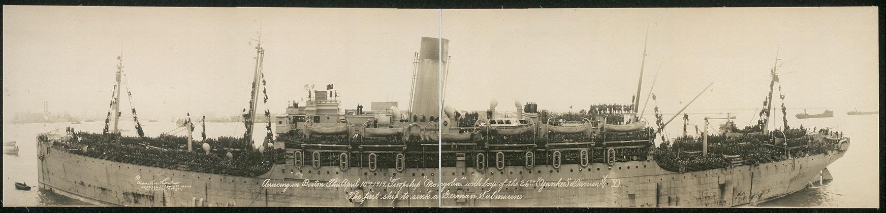 Primer barco que hundió un submarino alemán