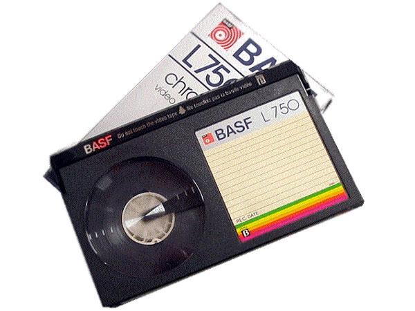 El Betamax: Rec, Play & Stop