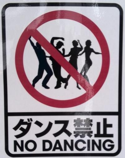 Por fin: ¡Ya puedes bailar en Japón!