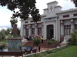 300px-Rosicrucian_Egyptian_Museum_grounds2