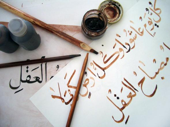 learning_arabic_calligraphy.jpg.CROP.promovar-mediumlarge