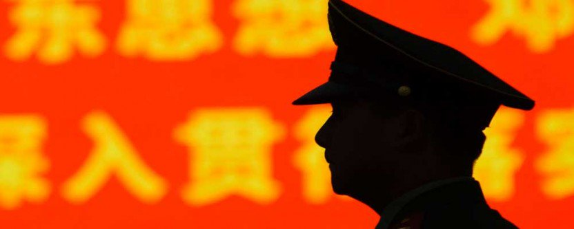 china-news-censor-832x333