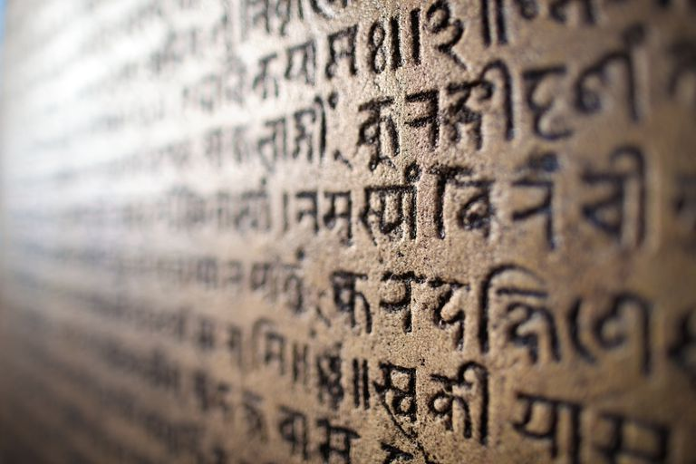 La belleza del sánscrito